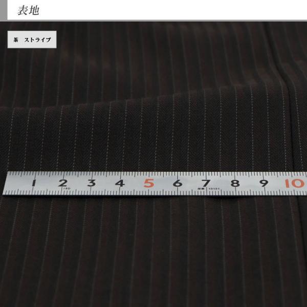 スーツメンズ スリム ビジネス茶 ストライプ 2019 新作 秋冬 スラックスウォッシャブル 2JSC34-25 suit-depot 10