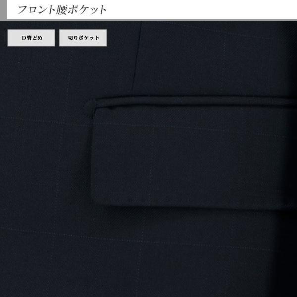 スーツメンズ スリム ビジネス紺 シャドー ウィンドペン チェック 格子 2019 新作 秋冬 スラックスウォッシャブル 2JSC35-31|suit-depot|12