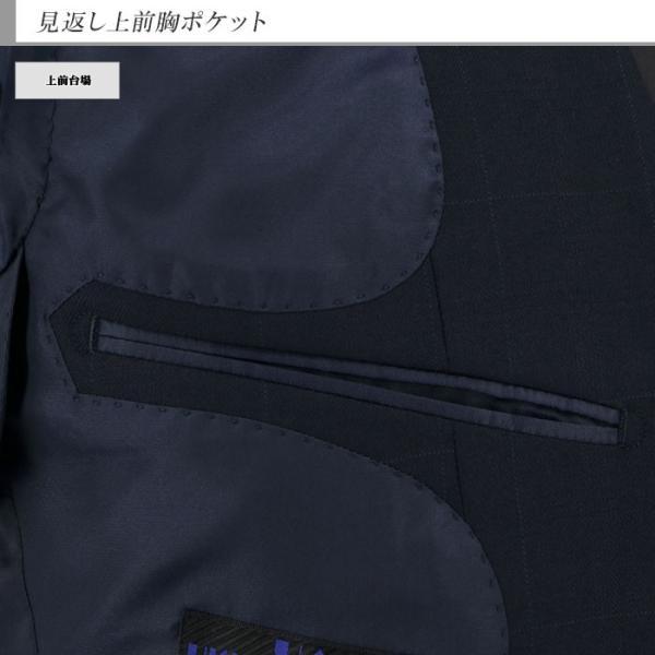 スーツメンズ スリム ビジネス紺 シャドー ウィンドペン チェック 格子 2019 新作 秋冬 スラックスウォッシャブル 2JSC35-31|suit-depot|13