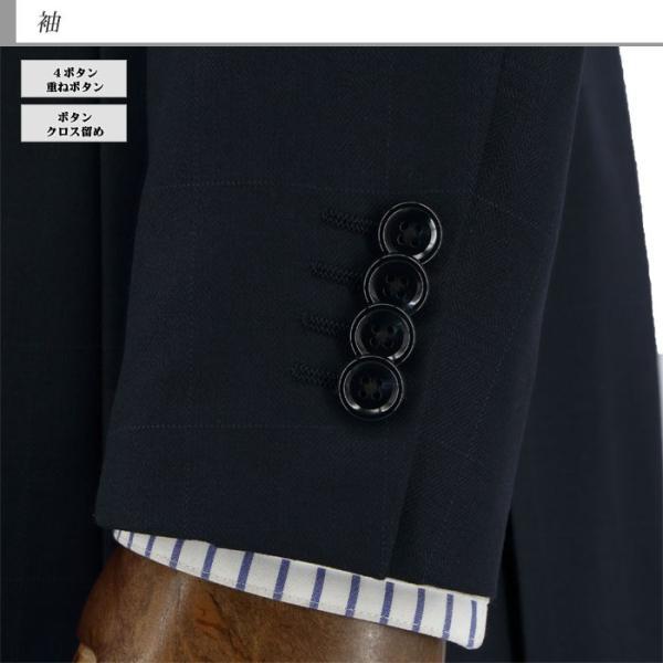 スーツメンズ スリム ビジネス紺 シャドー ウィンドペン チェック 格子 2019 新作 秋冬 スラックスウォッシャブル 2JSC35-31|suit-depot|09