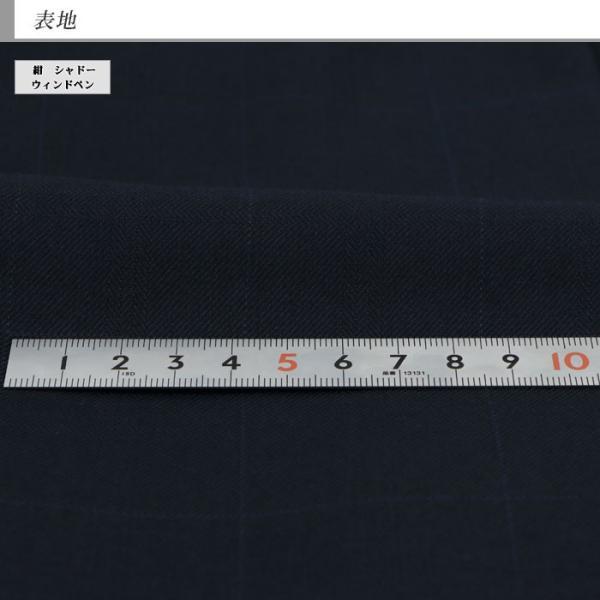 スーツメンズ スリム ビジネス紺 シャドー ウィンドペン チェック 格子 2019 新作 秋冬 スラックスウォッシャブル 2JSC35-31|suit-depot|10