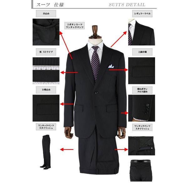 スーツ メンズ ビジネス 黒 ストライプ 秋冬 パンツウォッシャブル 2M5C06-20|suit-depot|02