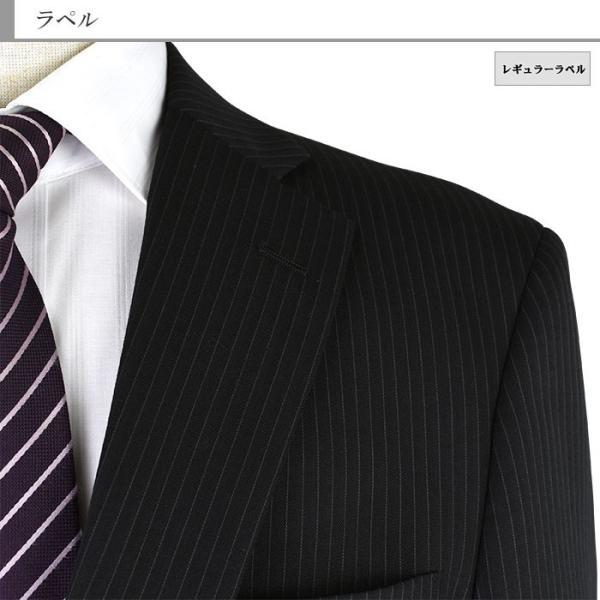 スーツ メンズ ビジネス 黒 ストライプ 秋冬 パンツウォッシャブル 2M5C06-20|suit-depot|12