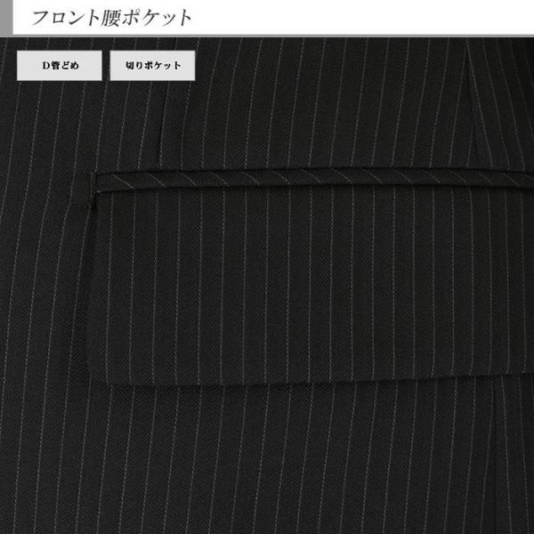 スーツ メンズ ビジネス 黒 ストライプ 秋冬 パンツウォッシャブル 2M5C06-20|suit-depot|13