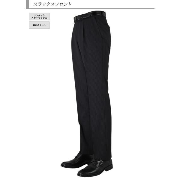 スーツ メンズ ビジネス 黒 ストライプ 秋冬 パンツウォッシャブル 2M5C06-20|suit-depot|15