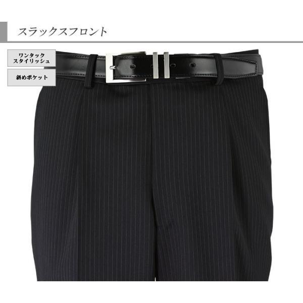 スーツ メンズ ビジネス 黒 ストライプ 秋冬 パンツウォッシャブル 2M5C06-20|suit-depot|16
