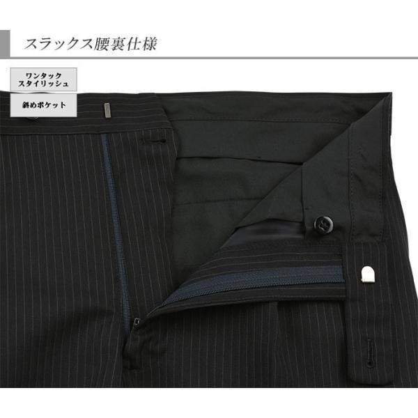 スーツ メンズ ビジネス 黒 ストライプ 秋冬 パンツウォッシャブル 2M5C06-20|suit-depot|17