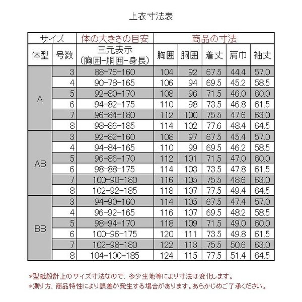スーツ メンズ ビジネス 黒 ストライプ 秋冬 パンツウォッシャブル 2M5C06-20|suit-depot|19