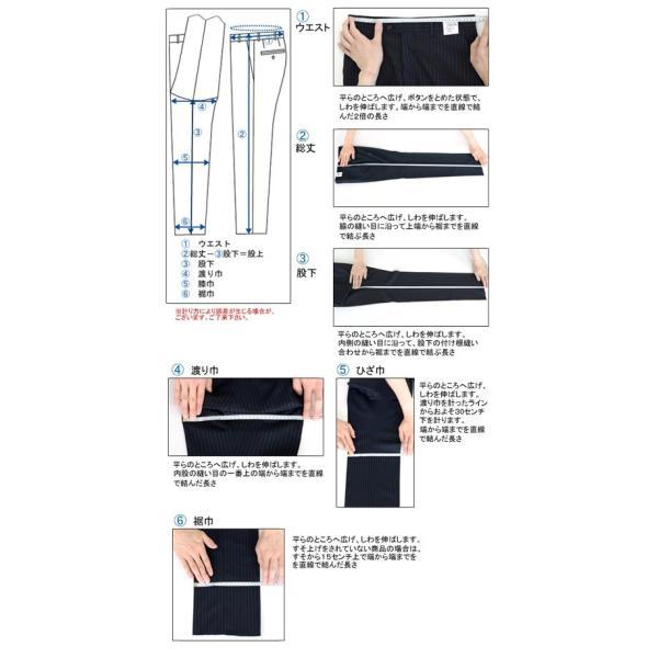 スーツ メンズ ビジネス 黒 ストライプ 秋冬 パンツウォッシャブル 2M5C06-20|suit-depot|20