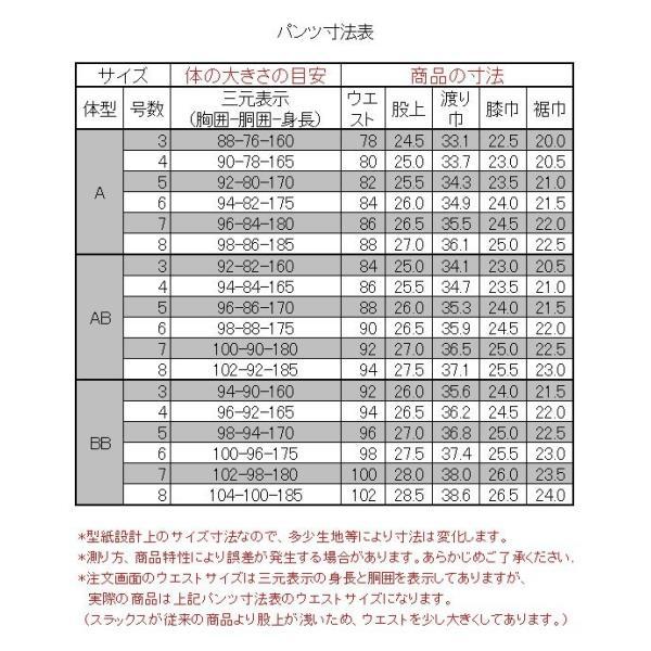 スーツ メンズ ビジネス 黒 ストライプ 秋冬 パンツウォッシャブル 2M5C06-20|suit-depot|21