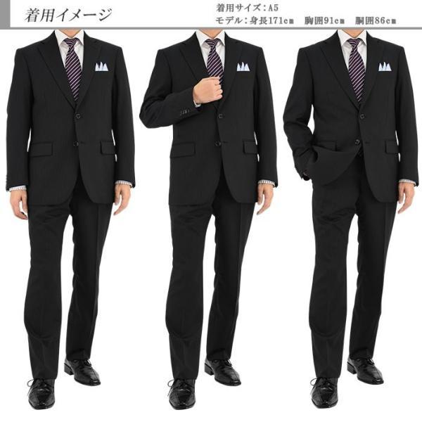 スーツ メンズ ビジネス 黒 ストライプ 秋冬 パンツウォッシャブル 2M5C06-20|suit-depot|04