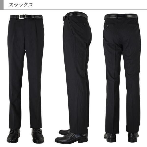 スーツ メンズ ビジネス 黒 ストライプ 秋冬 パンツウォッシャブル 2M5C06-20|suit-depot|05