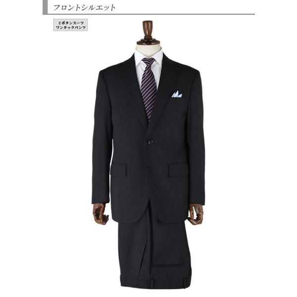 スーツ メンズ ビジネス 黒 ストライプ 秋冬 パンツウォッシャブル 2M5C06-20|suit-depot|08