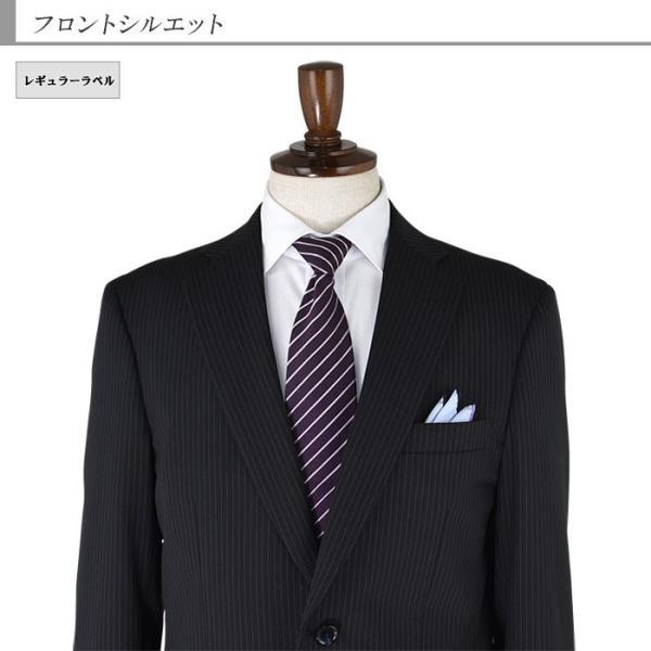スーツ メンズ ビジネス 黒 ストライプ 秋冬 パンツウォッシャブル 2M5C06-20|suit-depot|09