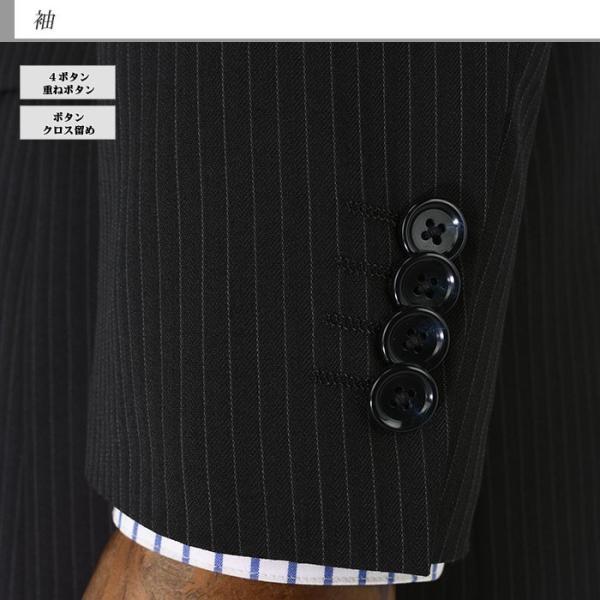 スーツ メンズ ビジネス 黒 ストライプ 秋冬 パンツウォッシャブル 2M5C06-20|suit-depot|10