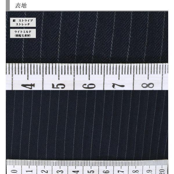スリーピーススーツ スリム メンズ 紺 ストライプ ストレッチ 秋冬 2MCC03-21 suit-depot 05