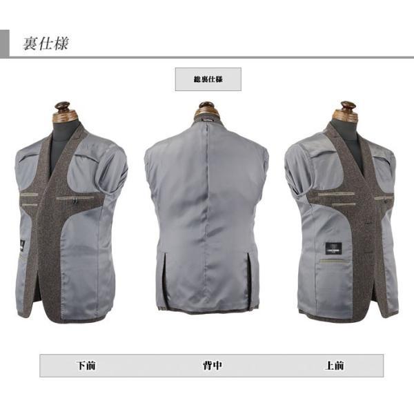 ジャケット メンズ ビジネス テーラード 茶杢 ツイード 秋冬 2Q7035-35|suit-depot|05