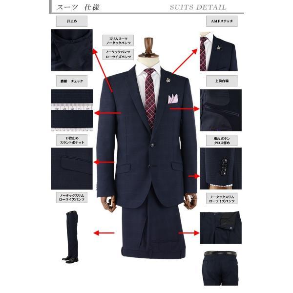メンズスーツ スリム ビジネス 濃紺 チェック ローライズパンツ 秋冬 2QL933-31|suit-depot|02
