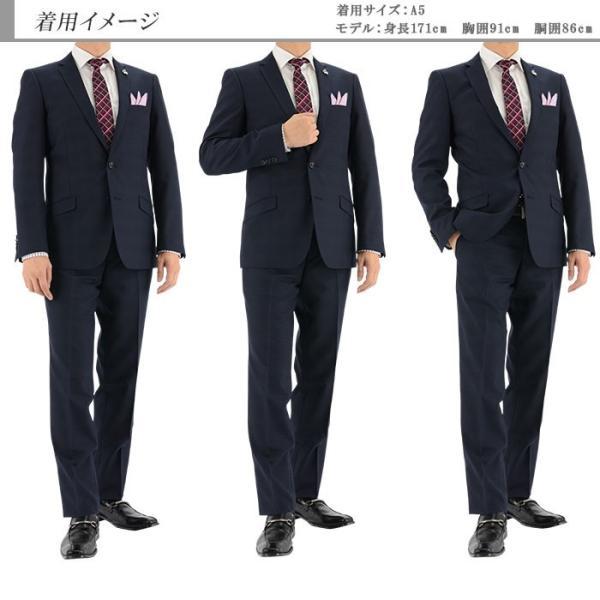 メンズスーツ スリム ビジネス 濃紺 チェック ローライズパンツ 秋冬 2QL933-31|suit-depot|04