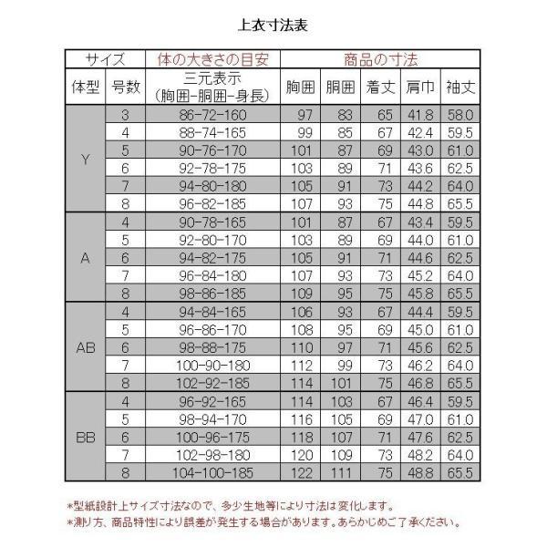 メンズスーツ スリム ビジネス 濃紺 チェック ローライズパンツ 秋冬 2QL933-31|suit-depot|05