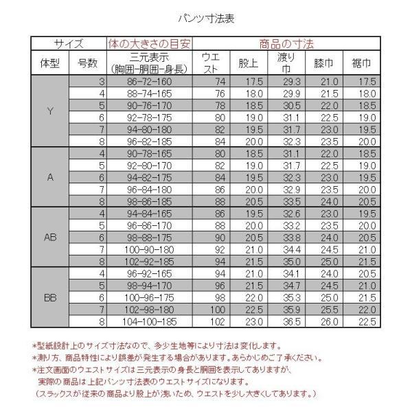 メンズスーツ スリム ビジネス 濃紺 チェック ローライズパンツ 秋冬 2QL933-31|suit-depot|06