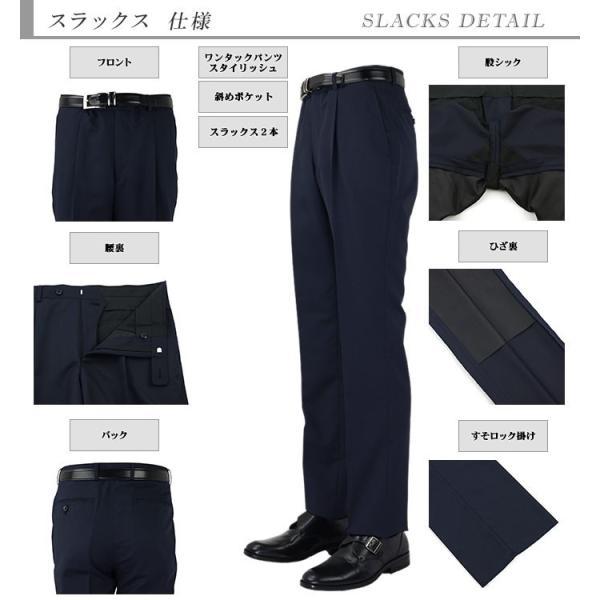 スーツ メンズ 2パンツ パンツ2本 ビジネススーツ 紺 ストライプ 秋冬 2R6963-21 suit-depot 03