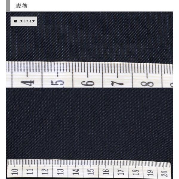 スーツ メンズ 2パンツ パンツ2本 ビジネススーツ 紺 ストライプ 秋冬 2R6963-21 suit-depot 04