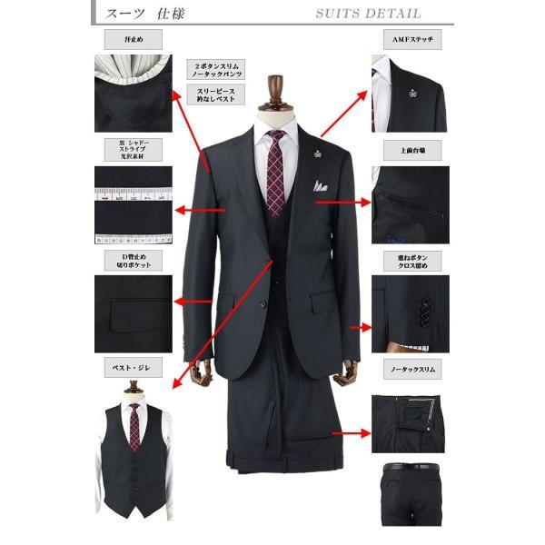 スリーピーススーツ スリム メンズ 黒 シャドー ストライプ 光沢素材 秋冬 2RC969-20|suit-depot|02