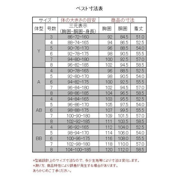 スリーピーススーツ スリム メンズ 黒 シャドー ストライプ 光沢素材 秋冬 2RC969-20|suit-depot|05