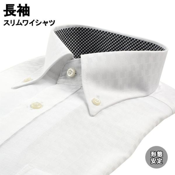 ワイシャツ 長袖 形態安定 スリムワイシャツ ボタンダウン 38Z133-39|suit-depot