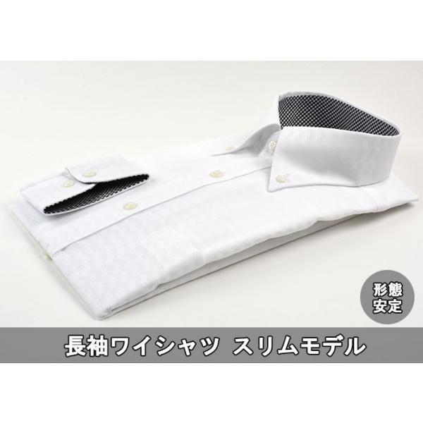ワイシャツ 長袖 形態安定 スリムワイシャツ ボタンダウン 38Z133-39|suit-depot|02