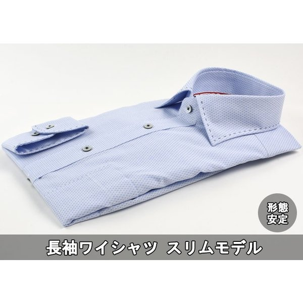 ワイシャツ 長袖 形態安定 スリムワイシャツ ワイドカラー 38Z145-32|suit-depot|02