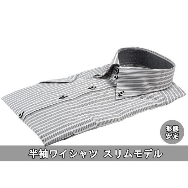 ワイシャツ 半袖 形態安定 スリムシルエット デュエボットーニ ボタンダウン 39Y149-20|suit-depot|02