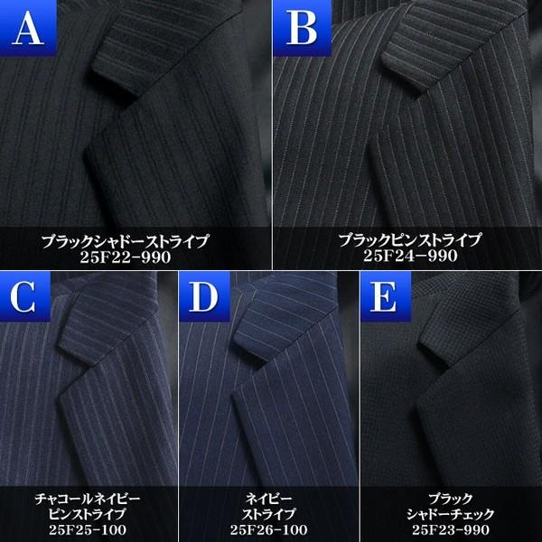 スーツ メンズ 3ツボタン ツーパンツスーツ 秋冬物 段返り メンズ  パンツウォッシャブル ビジネススーツ 送料無料|suit-style|02