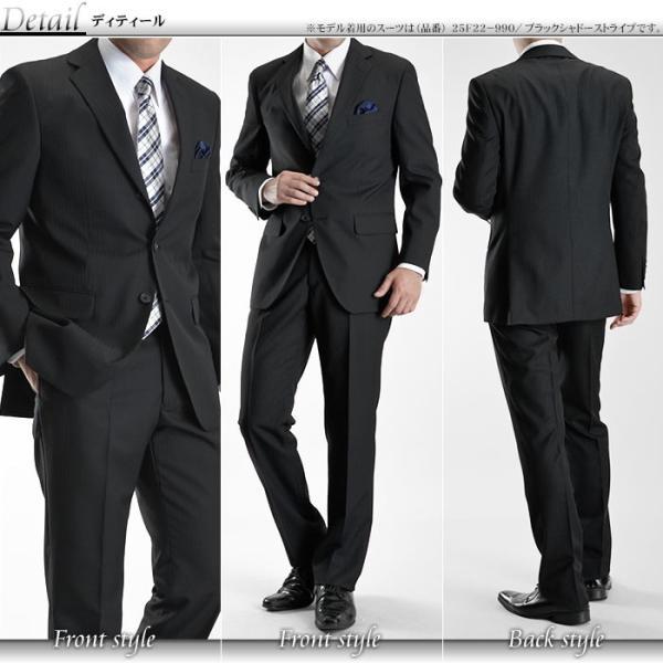 スーツ メンズ 3ツボタン ツーパンツスーツ 秋冬物 段返り メンズ  パンツウォッシャブル ビジネススーツ 送料無料|suit-style|03