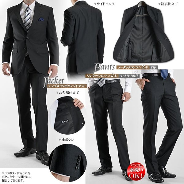 スーツ メンズ 3ツボタン ツーパンツスーツ 秋冬物 段返り メンズ  パンツウォッシャブル ビジネススーツ 送料無料|suit-style|04