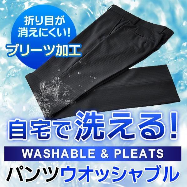 スーツ メンズ 3ツボタン ツーパンツスーツ 秋冬物 段返り メンズ  パンツウォッシャブル ビジネススーツ 送料無料|suit-style|06