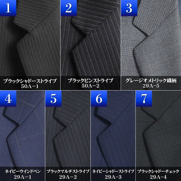 スーツ メンズ ビジネス 2ツ釦 スタイリッシュ スリム 秋冬 洗えるパンツ ウォッシャブル スリムスーツ メンズスーツ ビジネススーツ 紳士 セール特価|suit-style|02