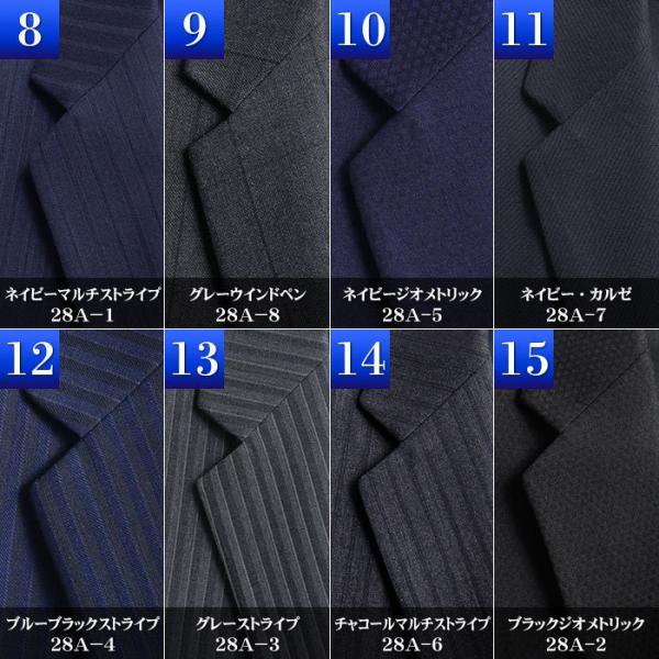 スーツ メンズ ビジネス 2ツ釦 スタイリッシュ スリム 秋冬 洗えるパンツ ウォッシャブル スリムスーツ メンズスーツ ビジネススーツ 紳士 セール特価|suit-style|03