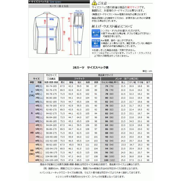 スーツ メンズ ビジネス 2ツ釦 スタイリッシュ スリム 秋冬 洗えるパンツ ウォッシャブル スリムスーツ メンズスーツ ビジネススーツ 紳士 セール特価|suit-style|06