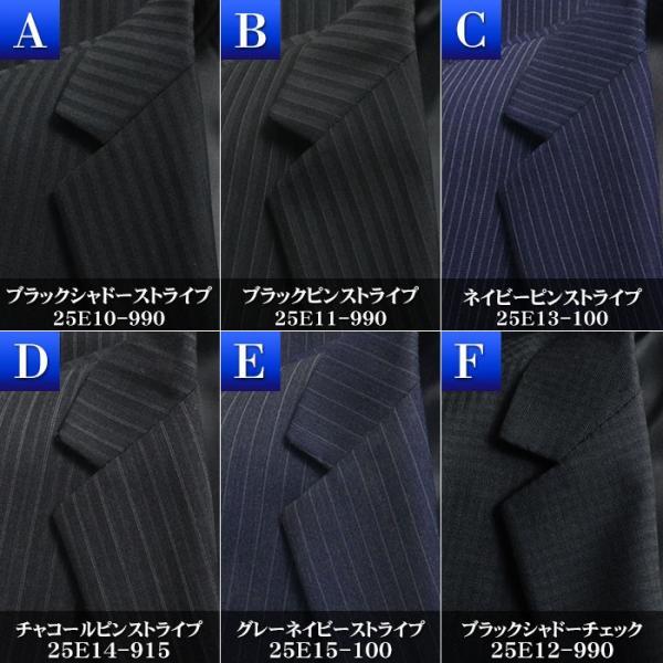 スーツ メンズ ビジネススーツ 3ツボタン 秋冬物 パンツウォッシャブル メンズスーツ 洗えるパンツ 送料無料|suit-style|02