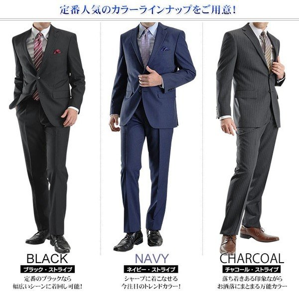スーツ メンズ ビジネススーツ 3ツボタン 秋冬物 パンツウォッシャブル メンズスーツ 洗えるパンツ 送料無料|suit-style|03