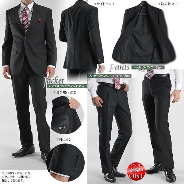 スーツ メンズ ビジネススーツ 3ツボタン 秋冬物 パンツウォッシャブル メンズスーツ 洗えるパンツ 送料無料|suit-style|05