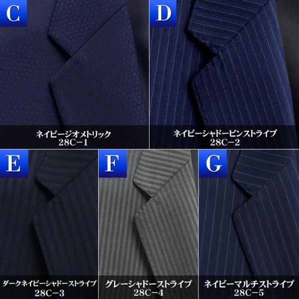 スリーピーススーツ メンズ ビジネススーツ 2ツボタン スリム 秋冬 洗えるパンツウォッシャブル suit|suit-style|02