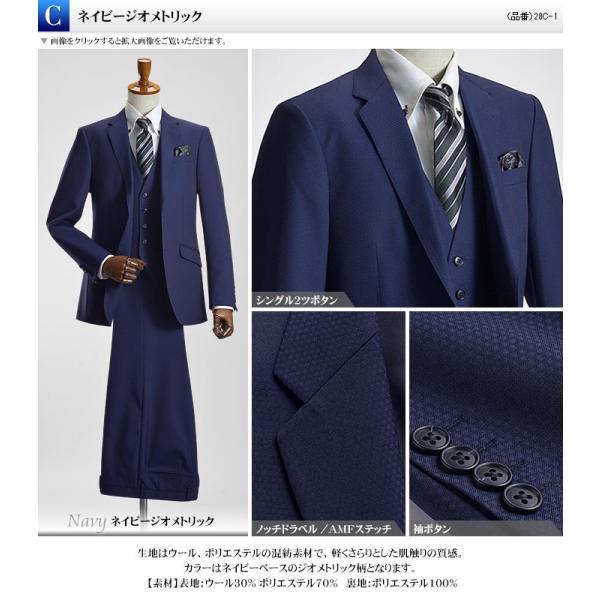 スリーピーススーツ メンズ ビジネススーツ 2ツボタン スリム 秋冬 洗えるパンツウォッシャブル suit|suit-style|11