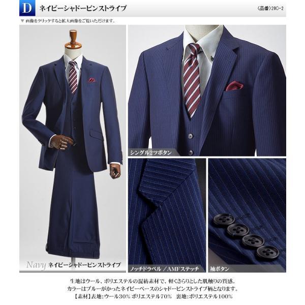 スリーピーススーツ メンズ ビジネススーツ 2ツボタン スリム 秋冬 洗えるパンツウォッシャブル suit|suit-style|13