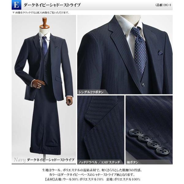 スリーピーススーツ メンズ ビジネススーツ 2ツボタン スリム 秋冬 洗えるパンツウォッシャブル suit|suit-style|15