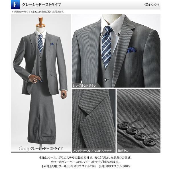 スリーピーススーツ メンズ ビジネススーツ 2ツボタン スリム 秋冬 洗えるパンツウォッシャブル suit|suit-style|17