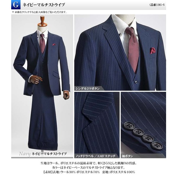 スリーピーススーツ メンズ ビジネススーツ 2ツボタン スリム 秋冬 洗えるパンツウォッシャブル suit|suit-style|19
