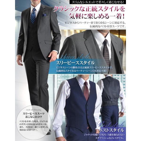 スリーピーススーツ メンズ ビジネススーツ 2ツボタン スリム 秋冬 洗えるパンツウォッシャブル suit|suit-style|03